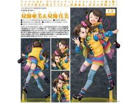 Phat THE IDOLM@STER 偶像大師  Ami Futami 雙海亞美 & Mami Futami 雙海真美 1/8  Figure