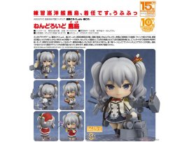 Good Smile Nendoroid 656 土人  Kantai Collection 艦隊  Kan Colle 艦娘 Kashima  鹿島