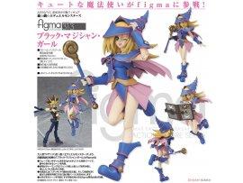 Max Factory figma 313 遊戲王 Yu-Gi-Oh! Dark Magician Girl 黑魔女