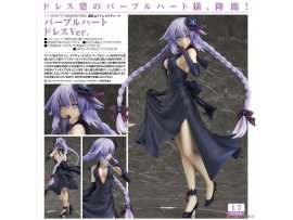 WING Hyperdimension Neptunia 超次元戰記戰機少女  Purple Heart  绀紫之心 Dress Ver. 1/7 Figure