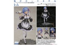 日版 GoodSmile Re ZERO Starting Life in Another World 從零開始的異世界生活 Rem 蕾姆 1/7 PVC Figure