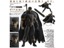 日版 MAX Factory figma 359 Berserk 烙印勇士 Guts Black Swordsman ver Repaint Edition Pre-order