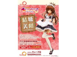 日版 ques Q To Love-Ru Darkness 出包王女 Mikan Yuuki 結城美柑 Maid Style 1/7 PVC Figure