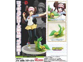 "日版 Kotobukiya 壽屋 ARTFX J ""Pokemon"" 寵物小精靈 Series Rosa with Snivy 1/8 PVC Figure Pre-order"