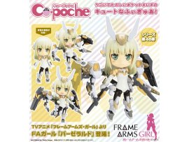 Kotobukiya 壽屋 Cu-poche Frame Arms Girl FA Girl Baselard Posable Figure