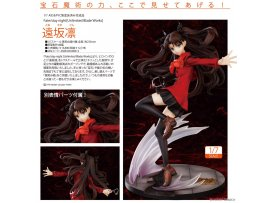 日版 Souyokusha Fate/stay night Unlimited Blade Works Rin Tohsaka 遠坂凛 1/7 PVC Figure