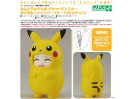 預訂 12月 日版 Good Smile Nendoroid More Pokemon 寵物小精靈 Kigurumi Face Parts Case Pikachu 皮卡超 Pre-order