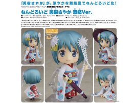 預訂 12月 日版 Good Smile Nendoroid 797 Puella Magi Madoka Magica the Movie 魔法少女小圓 Sayaka Miki 美樹沙耶香 Maiko Ver Pre-order