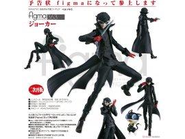 預訂 12月 Max Factory 363 女神異聞錄5 figma Joker PVC Figure 再販