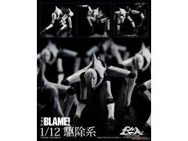 預訂 12月 日版 1000toys BLAME! 1/12 Exterminator 驅除系 Action Figure Pre-order