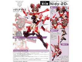 日版 Kotobukiya 壽屋 Megami Device Asra Ninja 朱羅 忍者 1/1 Plastic Model Pre-order