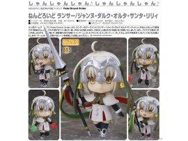 Good Smile Nendoroid 815 Fate/Grand Order Lancer/Jeanne 槍兵 貞德 d'Arc Alter Santa Lily