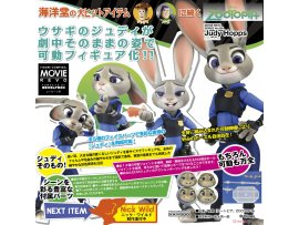 "日版 Kaiyodo Figure Complex Movie Revo Series No.008 ""Zootopia"" Judy Hopps Pre-order"