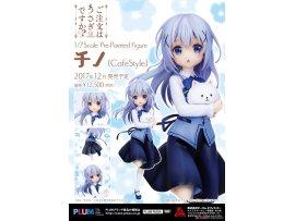 日版 PLUM Is the order a rabbit 請問您今天要來點兔子嗎 Chino 智乃 Cafe Style 1/7 PVC Figure Pre-order