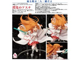 日版 Sword Art Online 刀劍神域 劇場版 the Movie Ordinal Scale  Asuna 亞絲娜 the Flash 閃光 1/7 PVC Figure