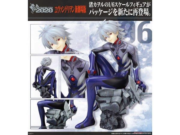 預訂 12月 Kotobukiya 新世紀福音戰士 渚薰  Kaworu Nagisa -Plug Suit Ver.- :Re