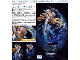 預訂 12月  Myethos  小美人魚 PVC Figure