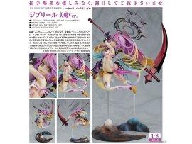 預訂 12月  GSC  遊戲人生 ZERO 吉普莉爾 大戰Ver. PVC Figure