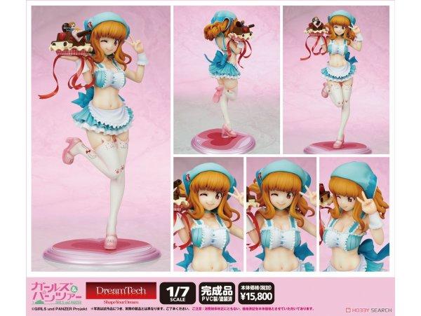 預訂 12月 日版 Wave DreamTech Girls und Panzer 少女與戰車 Saori Takebe 武部沙織 [Valentine Apron] 1/7 Complete Figure(Pre-order)
