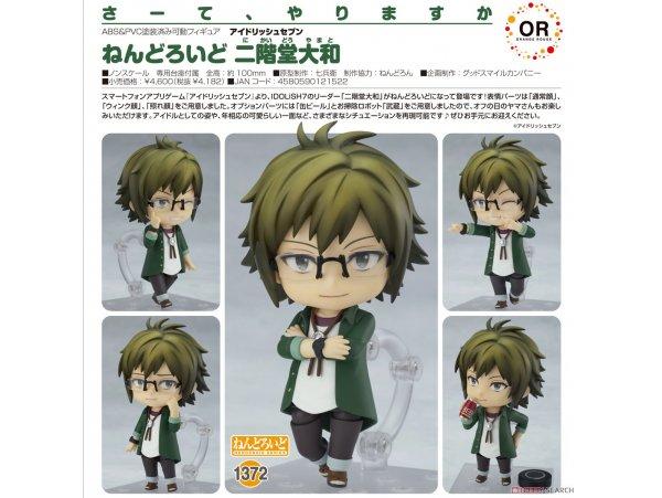 預訂 12月 日版 Good Smile Nendoroid 1372 Idolish7 偶像星願 Yamato Nikaido 二階堂大和 Pre-order