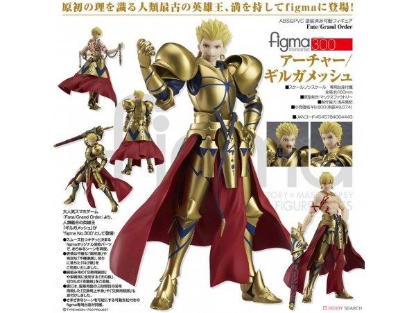MAX Factory figma 300 Fate/Grand Order Archer / Gilgamesh 金閃閃