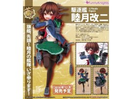 FunnyKnights Kantai Collection 艦娘 Kan Colle 艦隊  1/7 Mutsuki Kai Ni  睦月 Figure