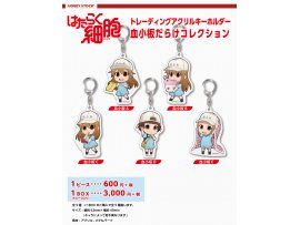 預訂 2月 Hobby Stock Cells at Work! Trading Acrylic Keychain Platelet Darake Collection 5Pack BOX 工作細胞 血小板