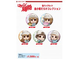 預訂 2月 Hobby Stock Cells at Work! Tin Badge Set Platelet Darake Collection 工作細胞 血小板