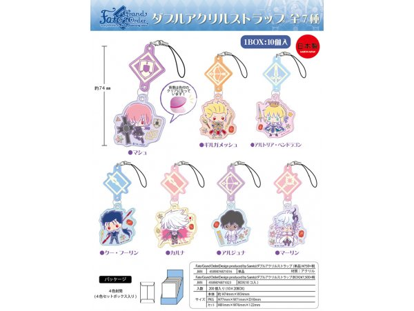 """TwinCre Fate/Grand Order - """"Design produced by Sanrio"""" Double Acrylic Strap 10Pack BOX 掛件"""