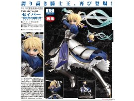 GOODSMILE Fate / stay night - Saber - 誓約勝利之劍 Triumphant Excalibur - 1/7 PVC Figure