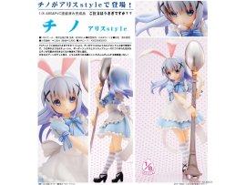 Aquamarine Is the order a rabbit??  請問您今天要來點兔子嗎 ?  智乃 Chino Alice style 1/8 PVC Figure