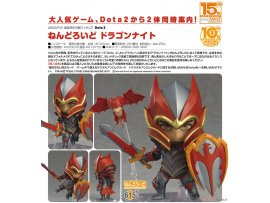 Good Smile endoroid 615 土人  Dota 2 Dragon Knight 龍騎士
