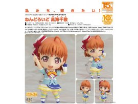 Good Smile Nendoroid 680 Love Live! Sunshine Chika Takami 高海 千歌