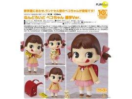 GOODSMILE Play Future Nendoroid 679 牛奶妹 Fujiya Peko-chan School Ver