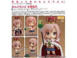預訂 2月 日版 Good Smile Nendoroid 791 Sakura Quest 櫻花任務 Yoshino Koharu 木春由乃 Pre-order