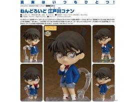 預訂 2月 日版 Good Smile Nendoroid 803 Detective Conan 名偵探柯南 Conan 柯南 Edogawa Pre-order