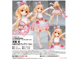 日版 ALTER THE IDOLM@STER Cinderella Girls 灰姑娘大師 Anzu Futaba 雙葉杏 Namakemono Fairy Ver. 1/7 PVC Figure
