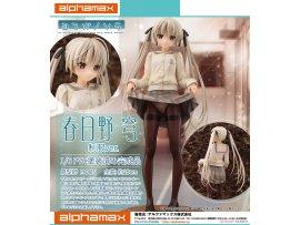 預訂 2月 日版 Alphamax Yosuga no Sora 緣之空 Sora Kasugano 春日野穹 Uniform ver 1/6 PVC Figure Pre-order