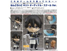 日版 Good Smile Nendoroid 750b Sword Art Online the Movie 刀劍神域劇場版 Ordinal Scale 桐人 Kirito 桐谷和人 Ordinal Scale Ver