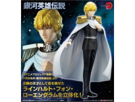日版 Kotobukiya 壽屋 ARTFX J Legend of the Galactic Heroes 銀河英雄傳説 Reinhard von Lohengramm 萊茵哈特·馮·羅嚴克拉姆 1/8 PVC Figure