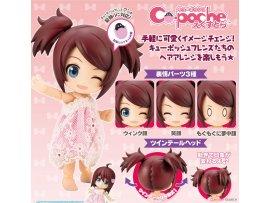 預訂 2月 日版 Kotobukiya 壽屋 Cu-poche Extra Anne's Kimagure Twin-tail 雙馬尾 Set Pre-order