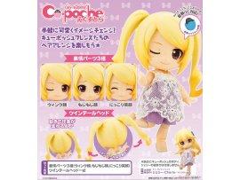 預訂 2月日版 Kotobukiya 壽屋 Cu-poche Extra Cherie's Kimagure Twin-tail 雙馬尾 Set Pre-order
