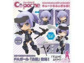 預訂 2月 日版 Kotobukiya 壽屋 Cu-poche Frame Arms Girl FA Girl 機娘 Jinrai 迅雷 Posable Figure Pre-order