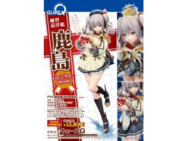 日版 Ques Q Kantai Collection 艦娘 Kan Coll Kashima 鹿島 Valentine 情人節 mode PVC Figure