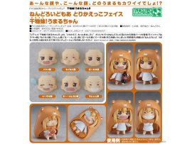 日版 Good Smile Nendoroid More Face Swap Himouto! Umaru chan 干物妹!小埋 R 6Pack BOX