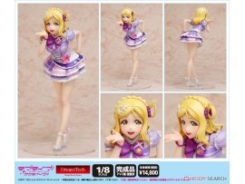 日版 DreamTech Love Live! Sunshine!! Mari 小原鞠莉 Ohara Kimi no Kokoro wa Kagayaiterukai 你的心是否正在閃耀? Ver 1/8 PVC Figure