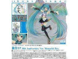 預訂 12月 Good Smile 初音未來 Character Vocal Series 01. Hatsune Miku 10th Anniversary Ver. Memorial Box 1/7