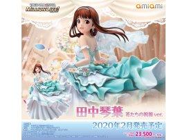 預訂 2月  AmiAmi  偶像大師 田中琴葉 花たちの祝福ver. 1/8 PVC Figure