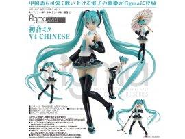 預訂 2月  Max Factory 444 figma 初音未來 V4 CHINESE PVC Figure