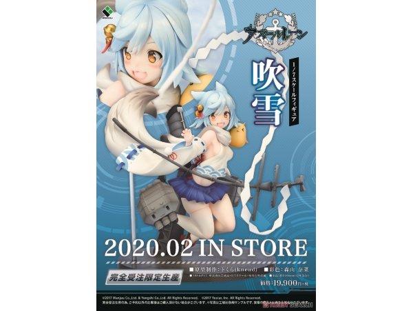 預訂 2月 日版 Broccoli Azur Lane 碧藍航線 Fubuki 吹雪 1/7 PVC Figure Pre-order